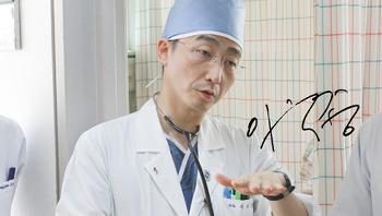 중증외상외과 의사 이국종 교수를 만나다 (14.3.18)