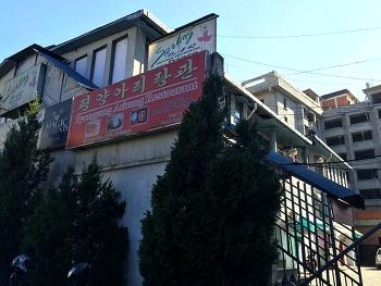 네팔 경찰, 관광비자로 일하던 북한 식당 종업원 11명 체포