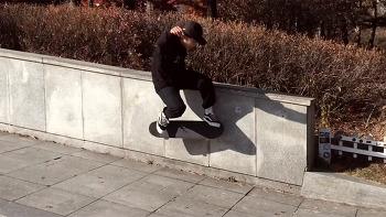 안대근의 2017년 하반기 스케이팅을 모은 비디오 '2/2'