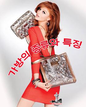 가방 종류와 특징 대표적인 여성 가방 8가지!