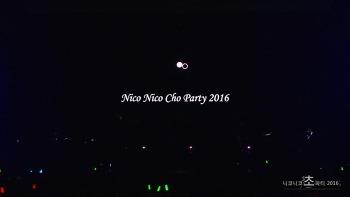 [공식] 보컬로이드 라이브 2016 in 니코니코 초파티【축・미쿠10주년!】~NICONICO CHOPARTY 2016 VOCALOID LIVE~ (한글 자막)