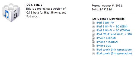 iOS 5 BETA 5 Update 배포, OTA 기능 Good~~~~~~!