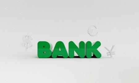 돈모으는방법 으로 은행에 저축하던 나는 바보다. 현명한 저축재테크 방법은 ?.