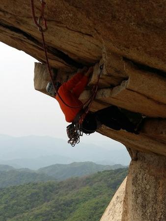 용화산의 전설 등반사진