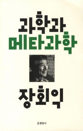 3편 - 글자 디자인이 만드는 책의 표정