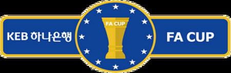 2017 KEB하나은행 FA컵 1라운드,2라운드 대진,결과,일정