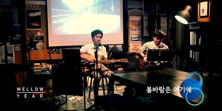 [Live] 봄바람은 여기에 Live at Elliott's Chair (20150613)