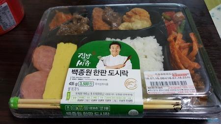 CU - 집밥은 씨유 백종원 한판도시락 + 밥말라 부대찌개라면