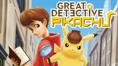 영화 '명탐정 피카츄 Great Detective Pikachu', 포켓몬 프랜차이즈 최초의 실사판 무비