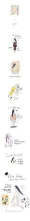 [웹툰] 숭숭10화 - 엄마옷장