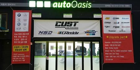 [Team CUST] CUST(커스트) 10주년 이벤트! with 홍카서비스 & PnP 모터스