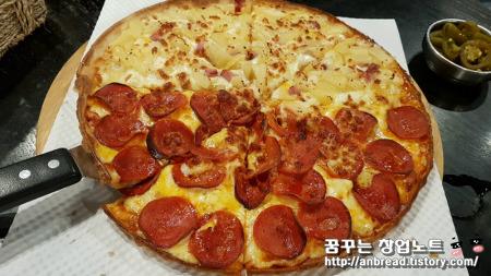 해방촌 '보니스 피자' 후기 - 이태원 피자 먹방 3탄