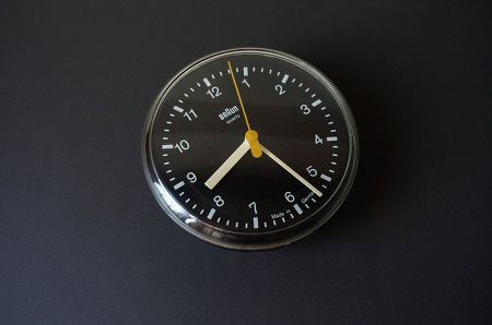 4560Designhaus의 경품, BRAUN Vintage Wall Clock