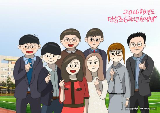 2016년을 함께한 동학년 선생님들