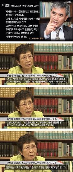 일본인 한국인 국적이 중요한게 아닌...