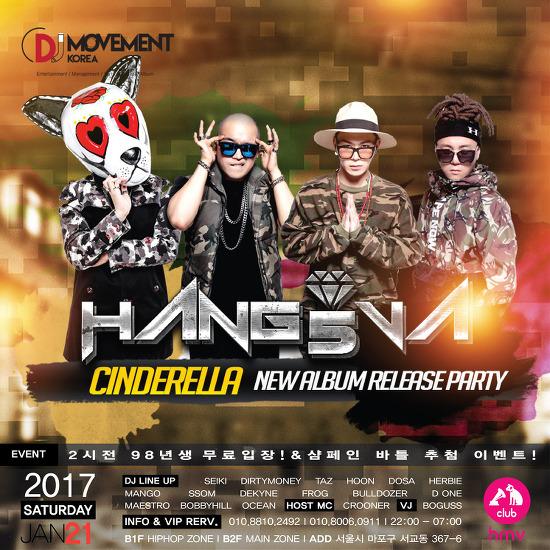 2017/01/21 HANG5VA Cinderella release party @Club hmv