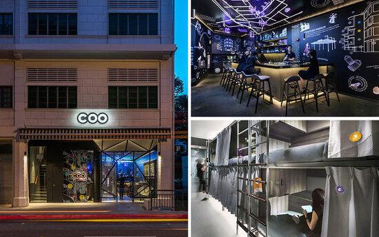 *싱가폴 부띠크 호스텔 [ Ministry of Design ] COO
