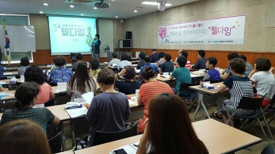2016. 8. 11 인천종합사회복지관 웰다잉 특강
