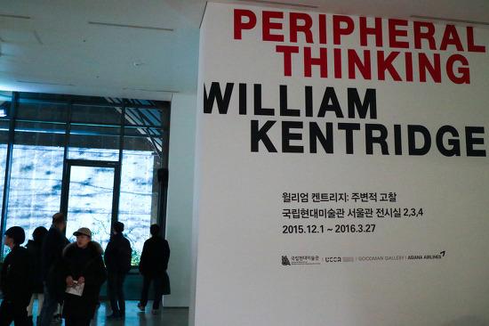 남아프리카공화국의 역사를 드로잉으로 담은 '윌리엄 켄드리지'