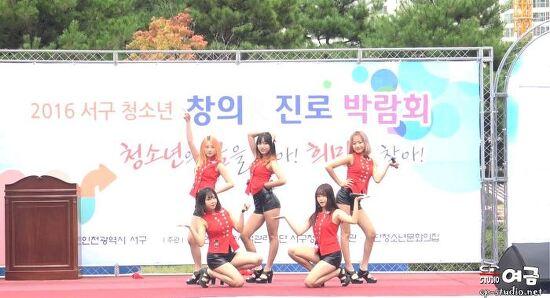 [16.09.03] 인천청라수변공원 비타민 엔젤 Swing Baby 직캠 by 여금
