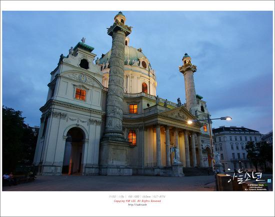 야경이 아름다웠던 오스트리아 카를성당 (Karlskirche)