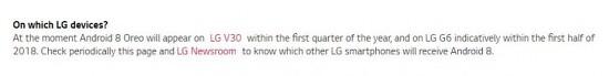 LG - 올해 상반기 G6 안드로이드 8.0 오레오 업데이트 예정
