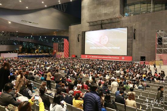 R군이 강추하는 부산국제영화제 '오픈시네마'