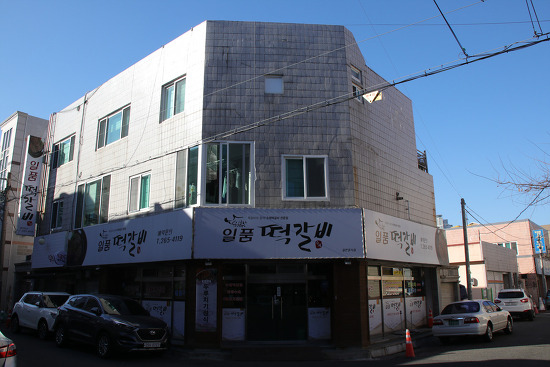 울산맛집 일품떡갈비 남구청근처 두루치기 정식