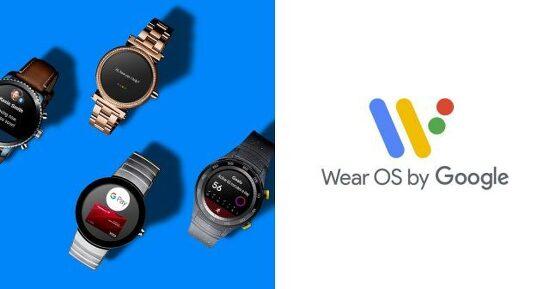 구글 - 안드로이드웨어를 웨어OS로 명칭 변경