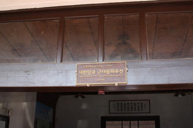 추석연휴 가족과 함께 곡성섬진강기차마을에서..