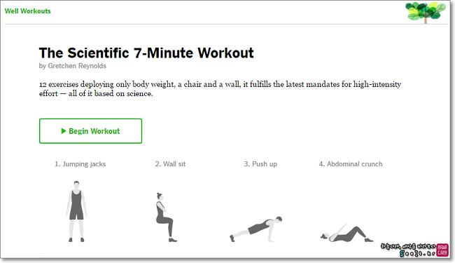 매일 7분 운동 간단히 하는 방법 (feat.뉴욕타임즈)