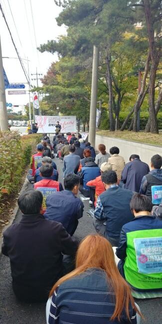 KT 불법 노조선거 개입 저지를 위한 집회