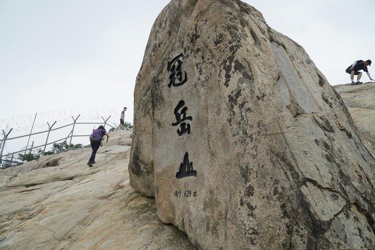 [토요산행] 관악산 용마능선 170722