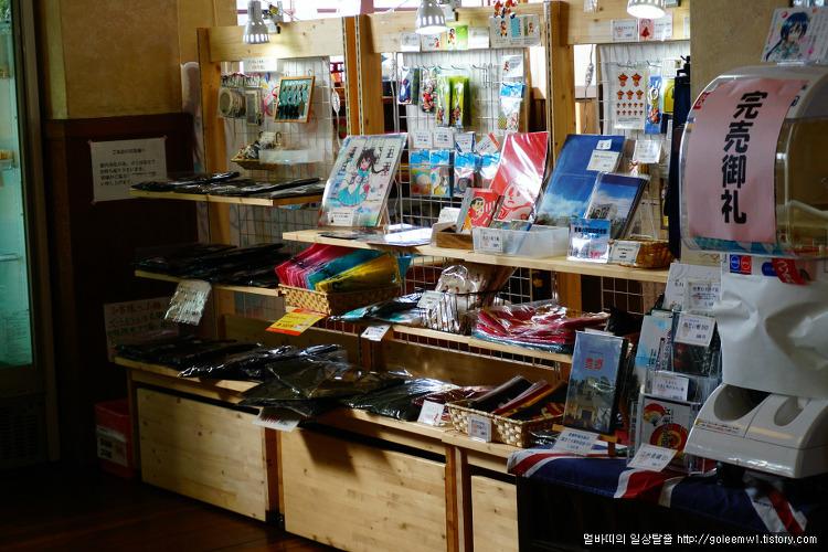 케이온(K-ON) 성지순례 토요사토 초등학교 경음부실