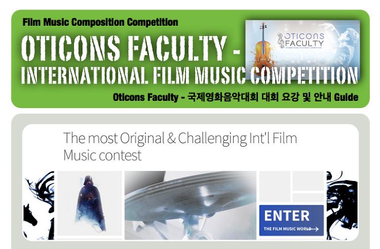 2017 Oticons Faculty - International Film Mu..