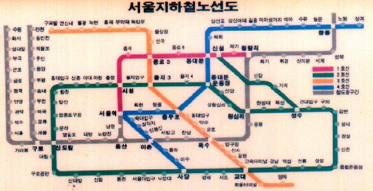 80년대 지하철 노선도