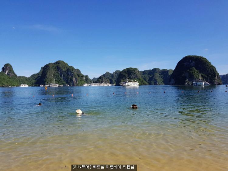 프랑스풍 분위기와 베트남 본토의 매력 '베트남'