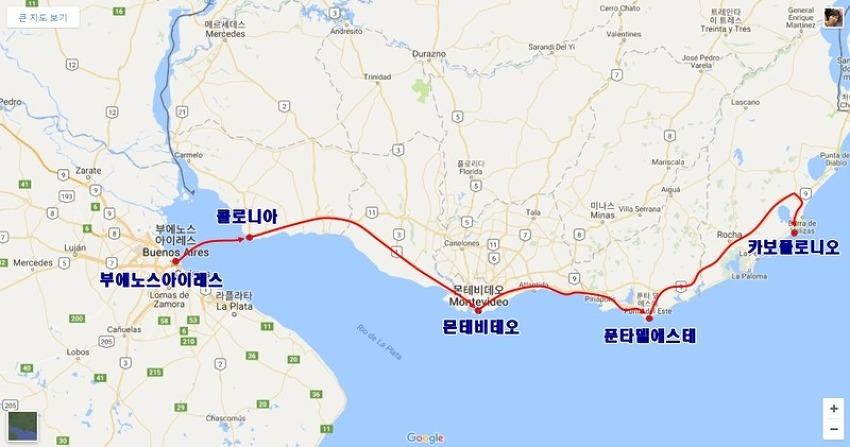 [여행루트] 부에노스아이레스 → 콜로니아 → 몬테비데오 → 푼타델에스텔 → 카보폴로니오