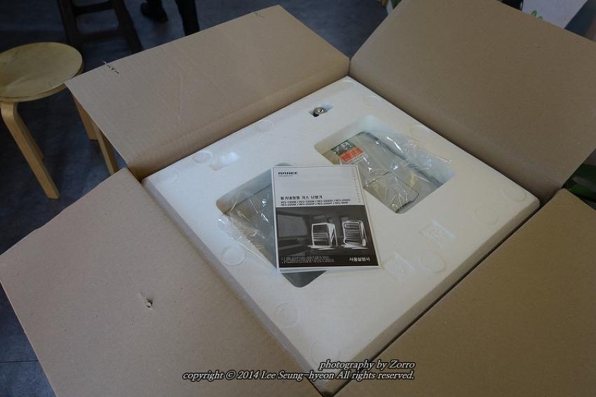 가스히터 구매기(RES-1000)