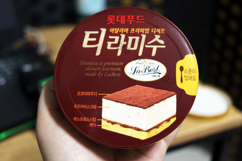 편의점추천디저트 롯데푸드 티라미수 아이스크림