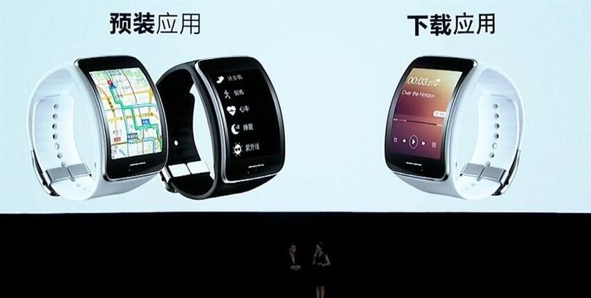 삼성 기어s 스마트워치, 기어VR 가상현실 헤드마운트 디스플레이