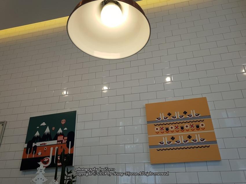 테크노폴리스 고니식탁 방문기