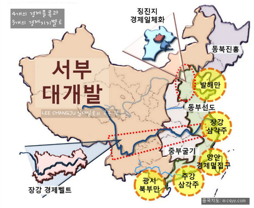 [일대일로 뉴스] 상하이항운거래소, '일대일로' 해운무역지수 정식 발표