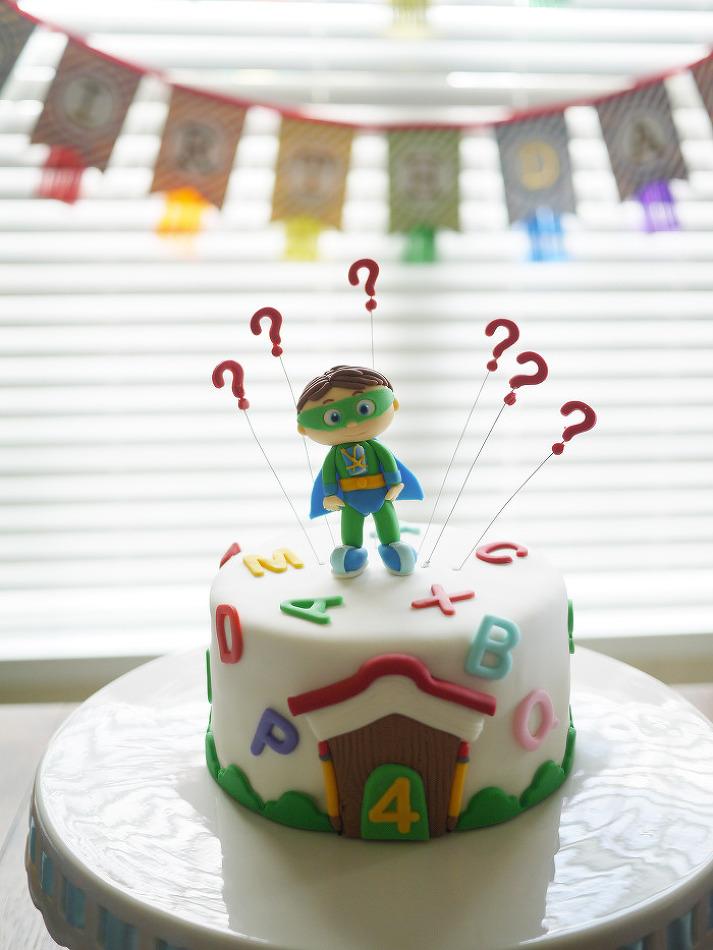 아들 생일을 위해 만든 슈퍼 와이 캐릭터 케이크