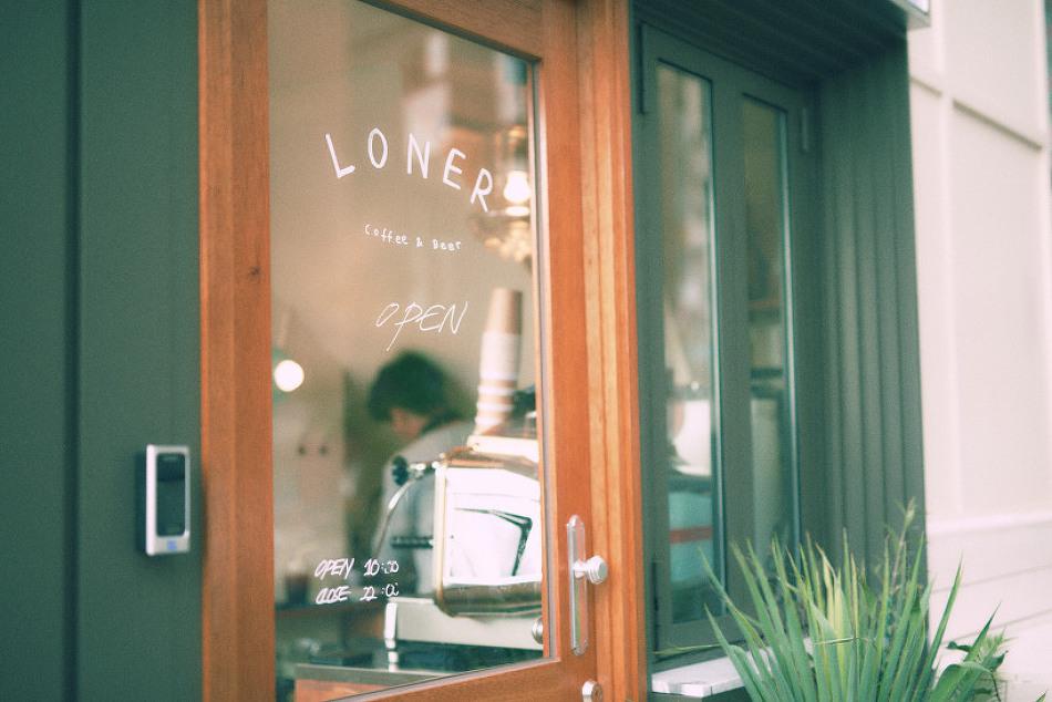 경리단길 로너커피 ::: 오르막길을 이겨내야 만날 수 있는 작은 카페