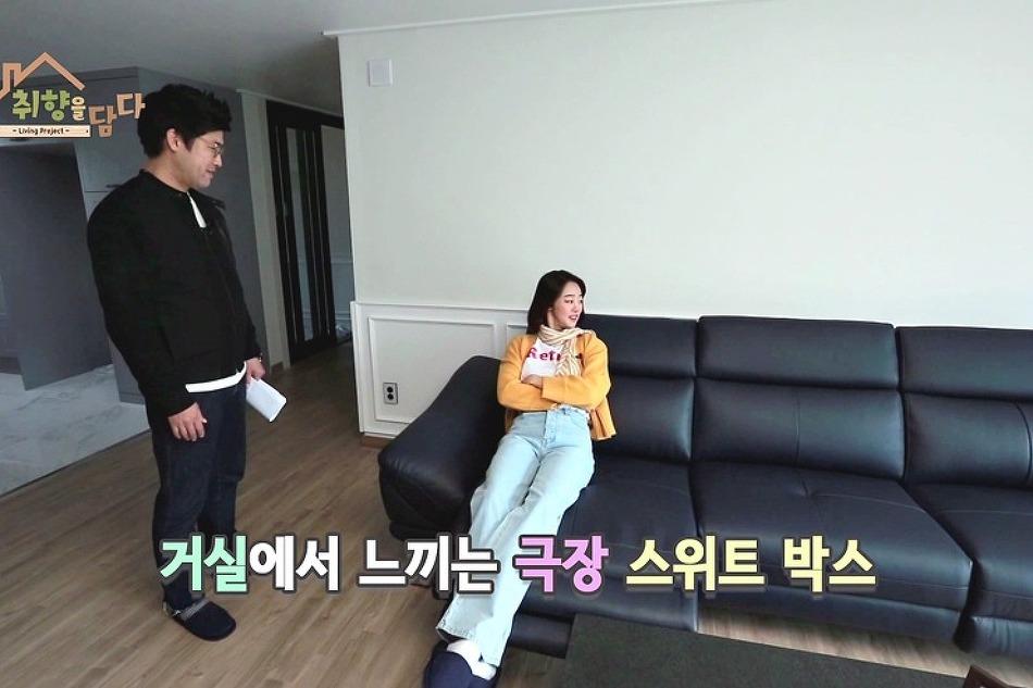 배우 최여진과 함께한 에몬스가구: 두번째 고객의 집
