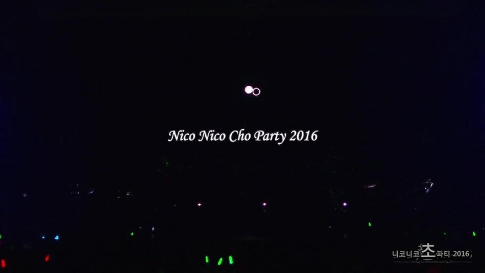 [공식] 보컬로이드 라이브 2016 in 니코니코 초..
