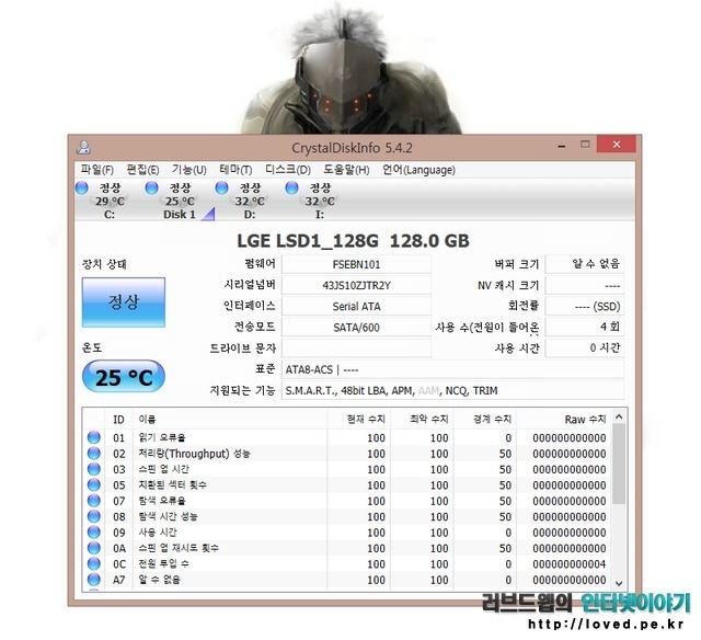 LG SSD LSD1, LSD1, LSD1 128GB, LG전자, LSD1 성능, 벤치마크, LSD1 벤치마크, LSD1 후기, 후기, 사용기