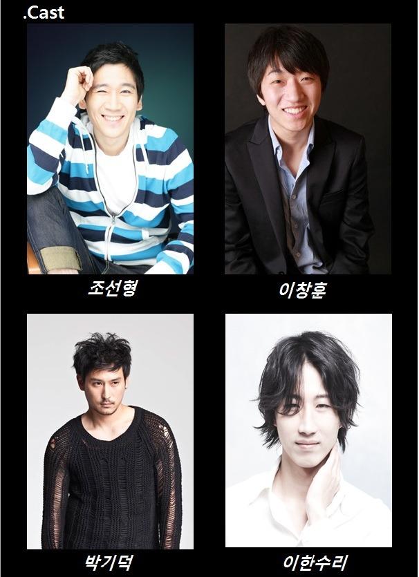 [이벤트] 연극 '형제의 밤' 공연 티켓을 드려요!