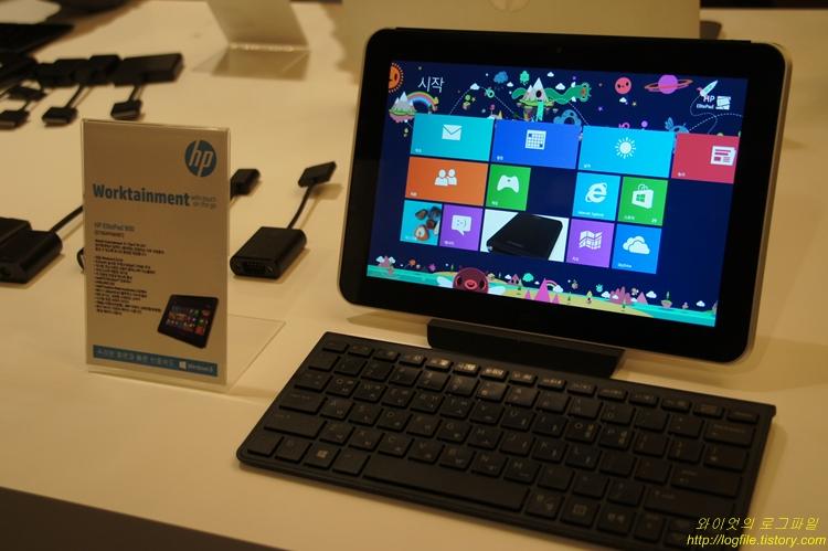 HP 엘리트패드 900 & ENVY X2